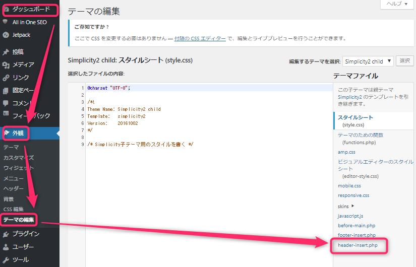 f:id:kiyoshi_net:20190217215217p:plain