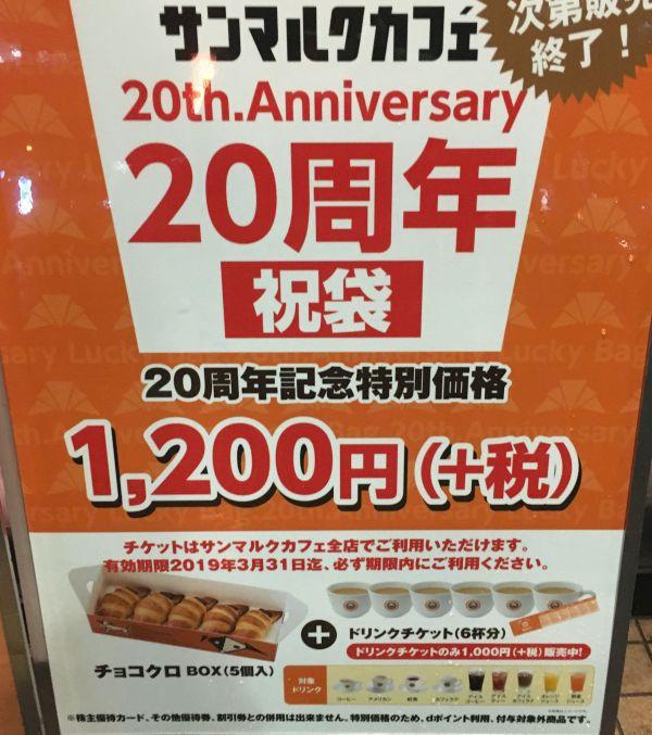 f:id:kiyoshi_net:20190219201139j:plain