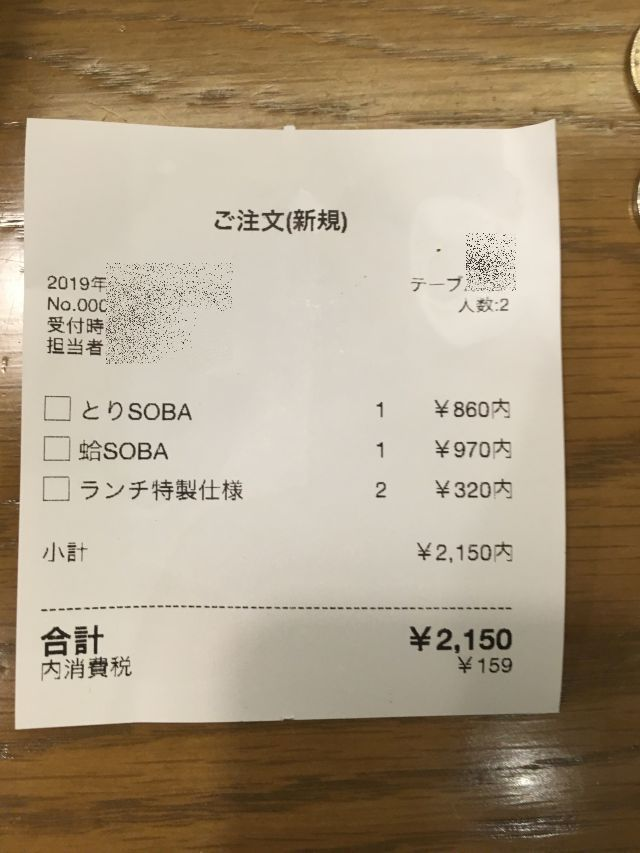 f:id:kiyoshi_net:20190220144415j:plain