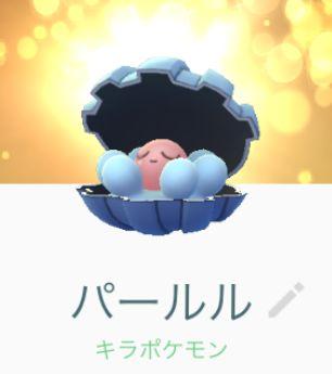 f:id:kiyoshi_net:20190224192224j:plain