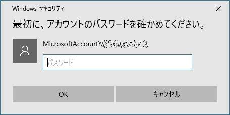 f:id:kiyoshi_net:20190303210650j:plain