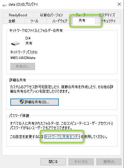 f:id:kiyoshi_net:20190304215137p:plain