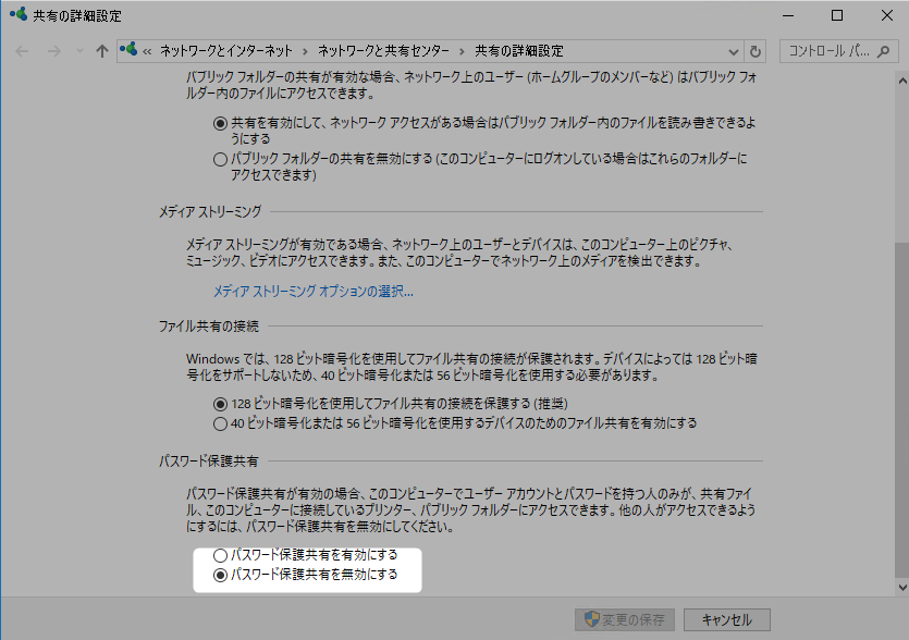 f:id:kiyoshi_net:20190304215207p:plain