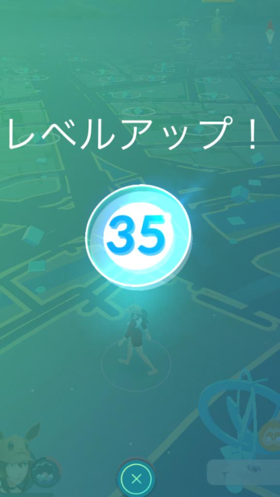f:id:kiyoshi_net:20190307072422p:image