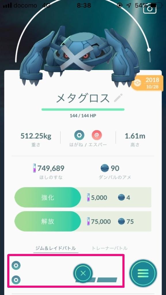 f:id:kiyoshi_net:20190310111316j:plain