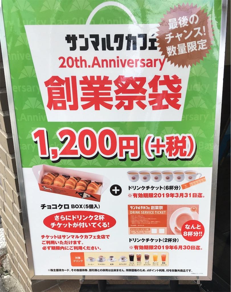 f:id:kiyoshi_net:20190312082952j:image