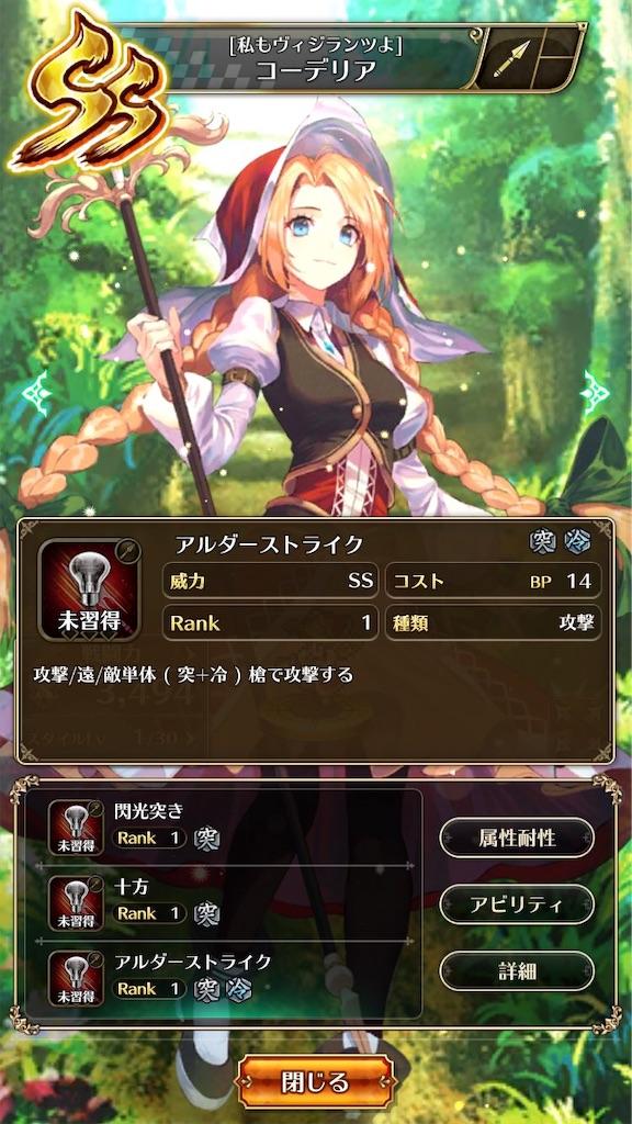 f:id:kiyoshi_net:20190315073308j:image