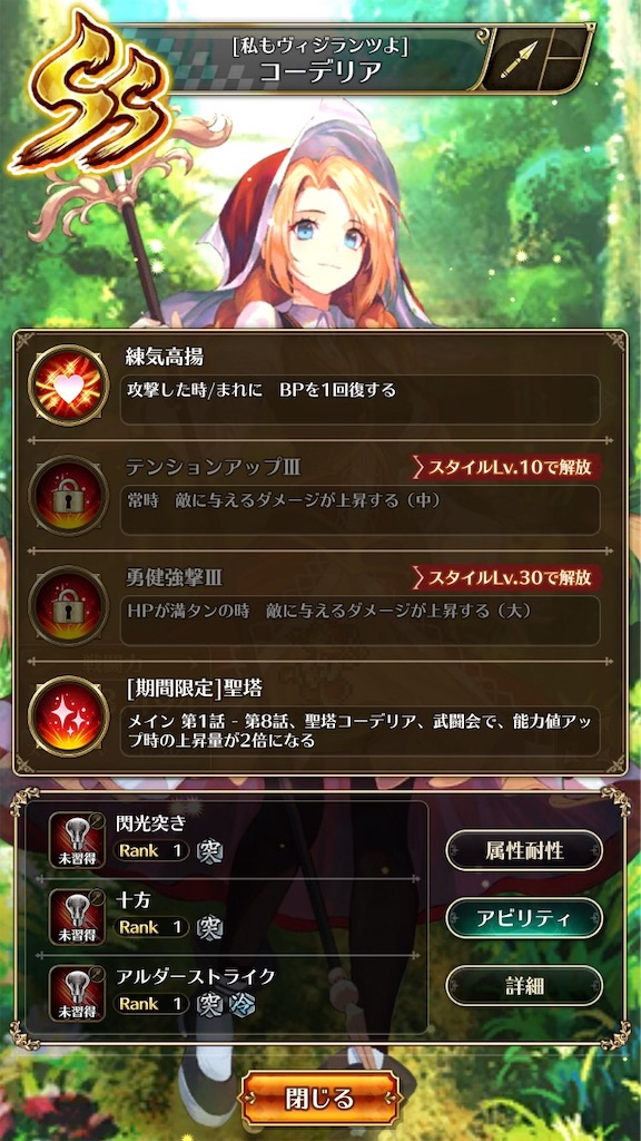 f:id:kiyoshi_net:20190315073414j:image