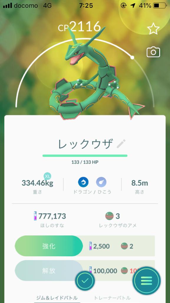 f:id:kiyoshi_net:20190316075734p:image