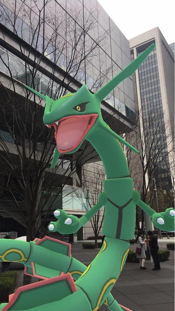 f:id:kiyoshi_net:20190316161508j:image