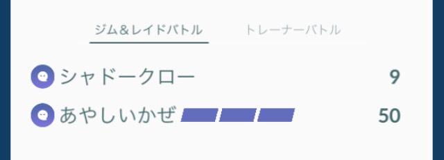 f:id:kiyoshi_net:20190403225144j:plain