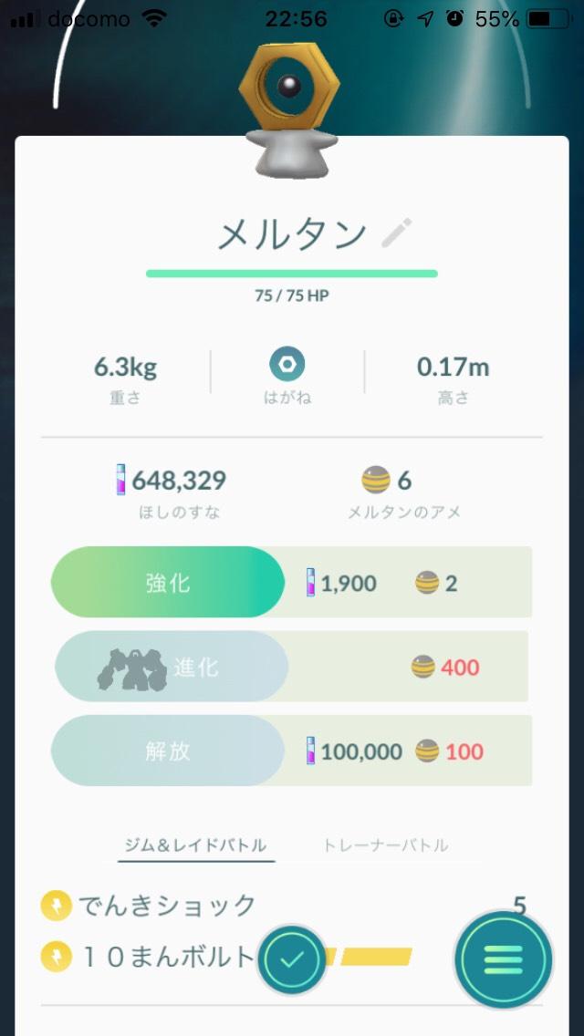 f:id:kiyoshi_net:20190403225907j:plain