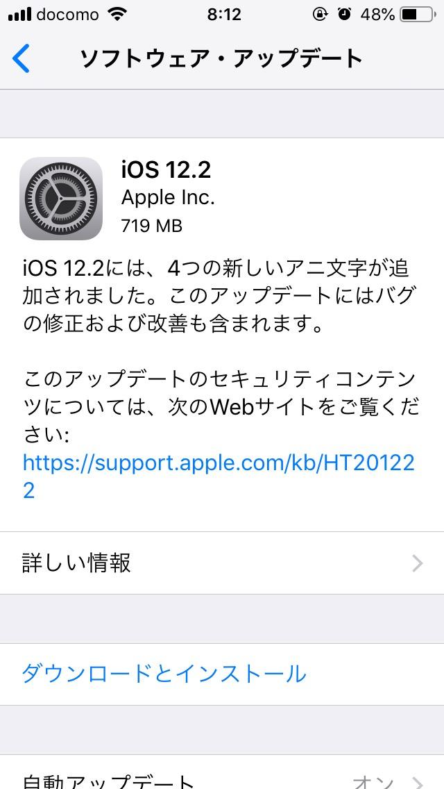 f:id:kiyoshi_net:20190409084021j:plain
