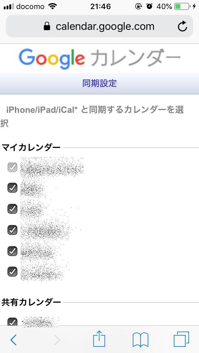 f:id:kiyoshi_net:20190413215332j:plain
