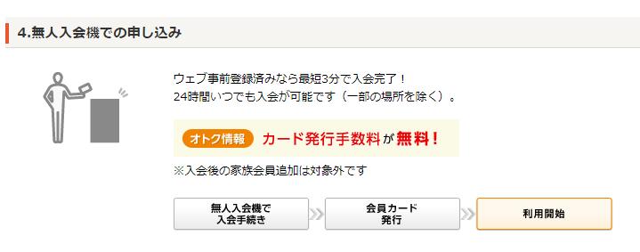 f:id:kiyoshi_net:20190428070037p:plain