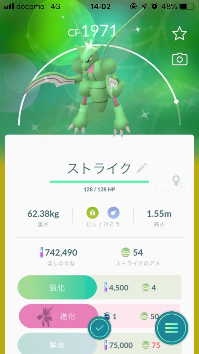 f:id:kiyoshi_net:20190506075309j:plain