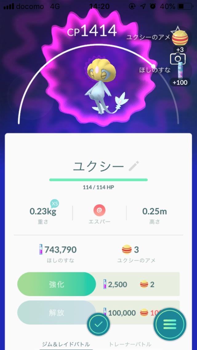 f:id:kiyoshi_net:20190506075922j:plain