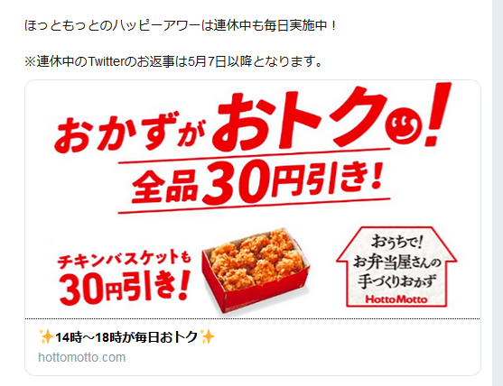 f:id:kiyoshi_net:20190506150442p:plain