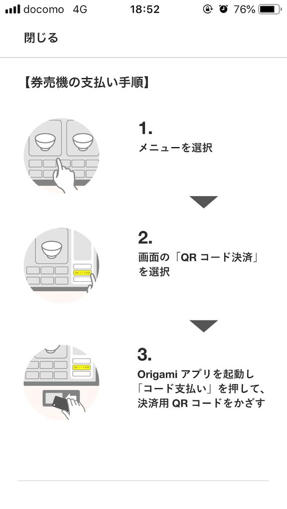 f:id:kiyoshi_net:20190514074330p:image