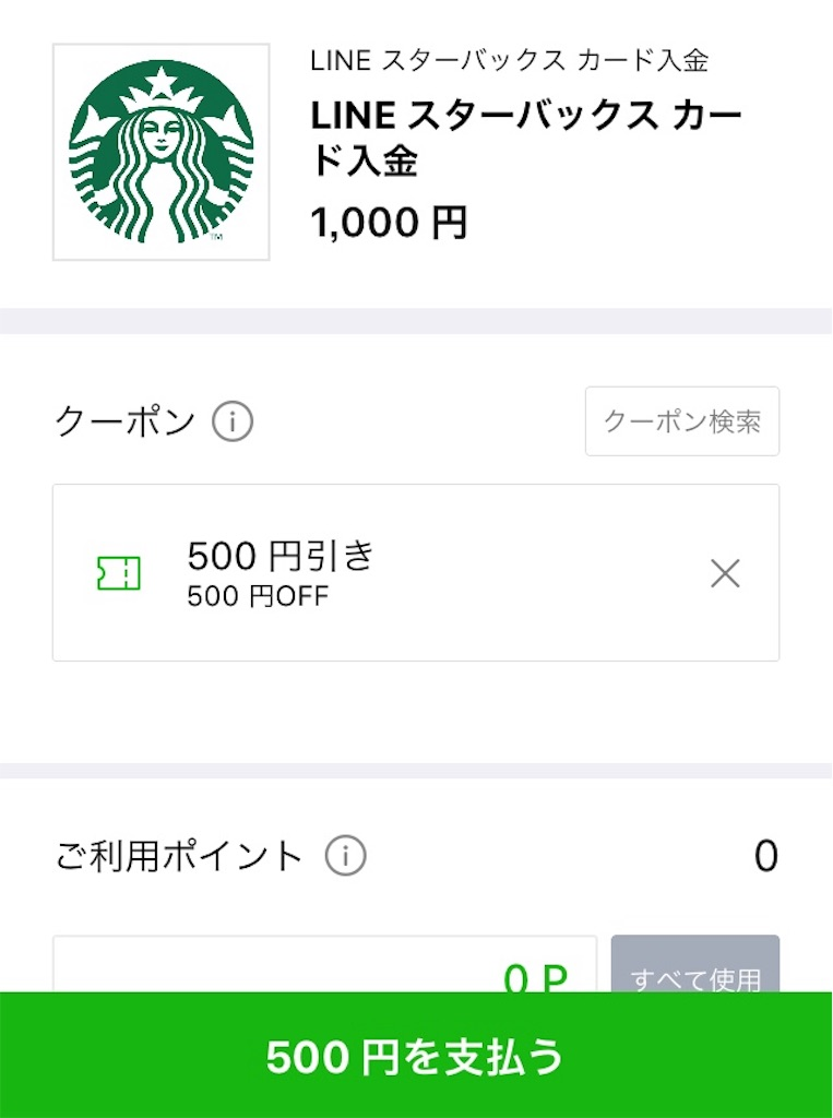 f:id:kiyoshi_net:20190514080029j:image