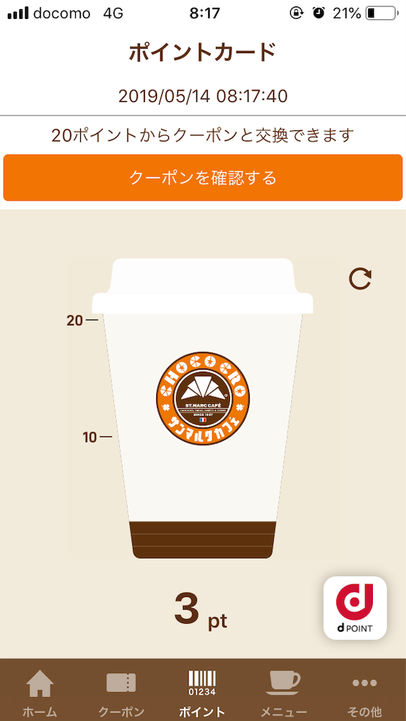 f:id:kiyoshi_net:20190514081833p:image
