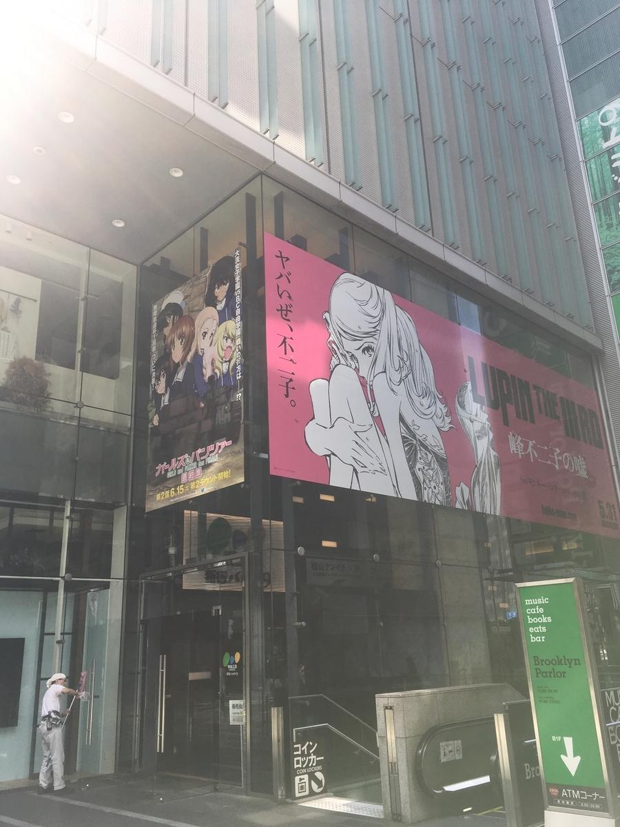 f:id:kiyoshi_net:20190522085128j:plain