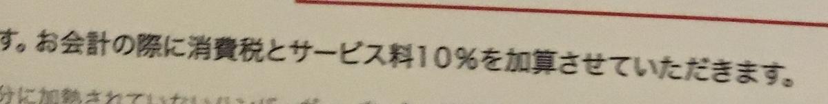 f:id:kiyoshi_net:20190526181607j:plain