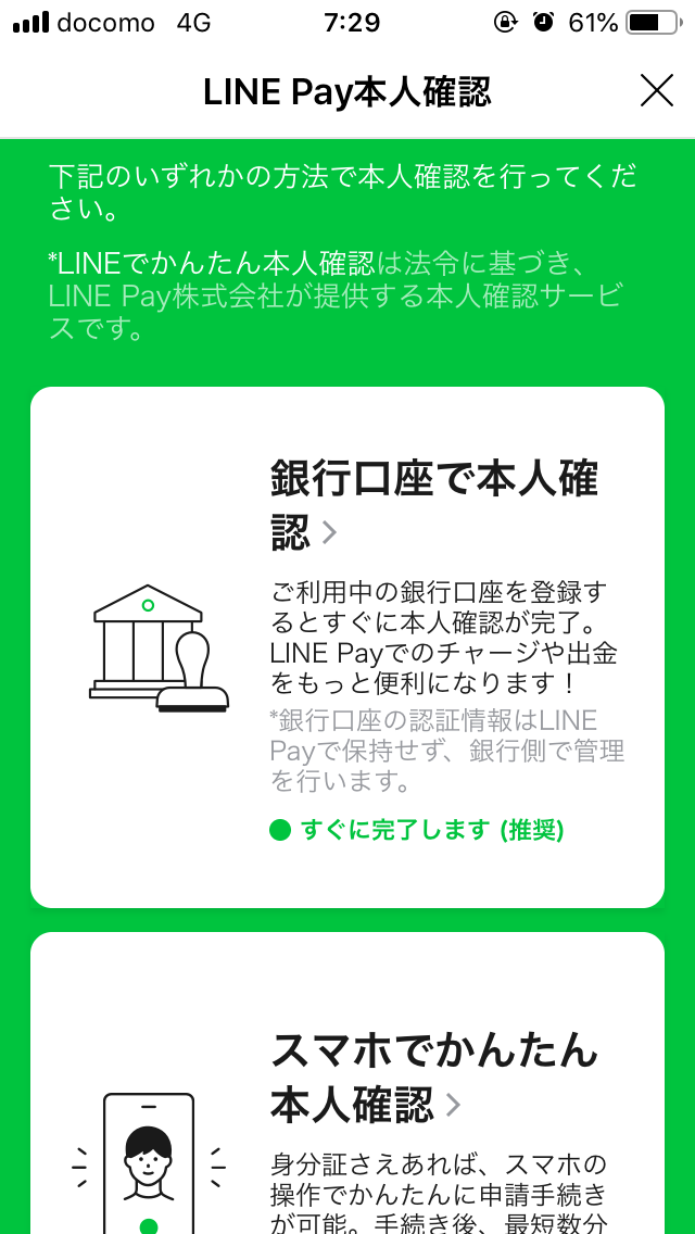 f:id:kiyoshi_net:20190531050526p:plain