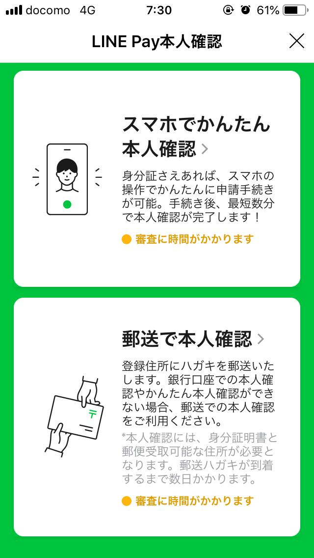 f:id:kiyoshi_net:20190531050542p:plain