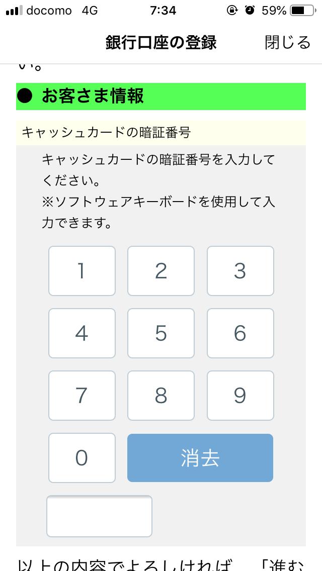f:id:kiyoshi_net:20190531050700p:plain