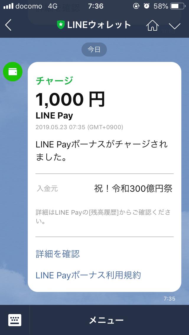 f:id:kiyoshi_net:20190531050801p:plain