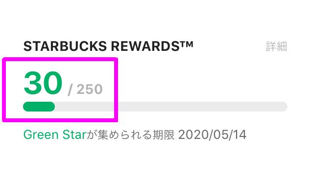 f:id:kiyoshi_net:20190531053055p:plain