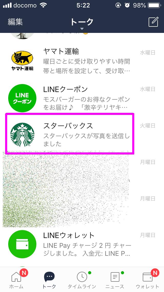 f:id:kiyoshi_net:20190531053119p:plain