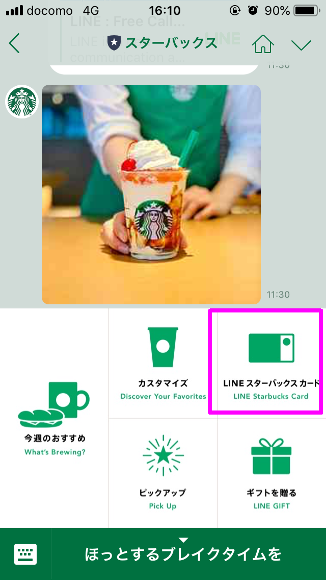 f:id:kiyoshi_net:20190531053131p:plain
