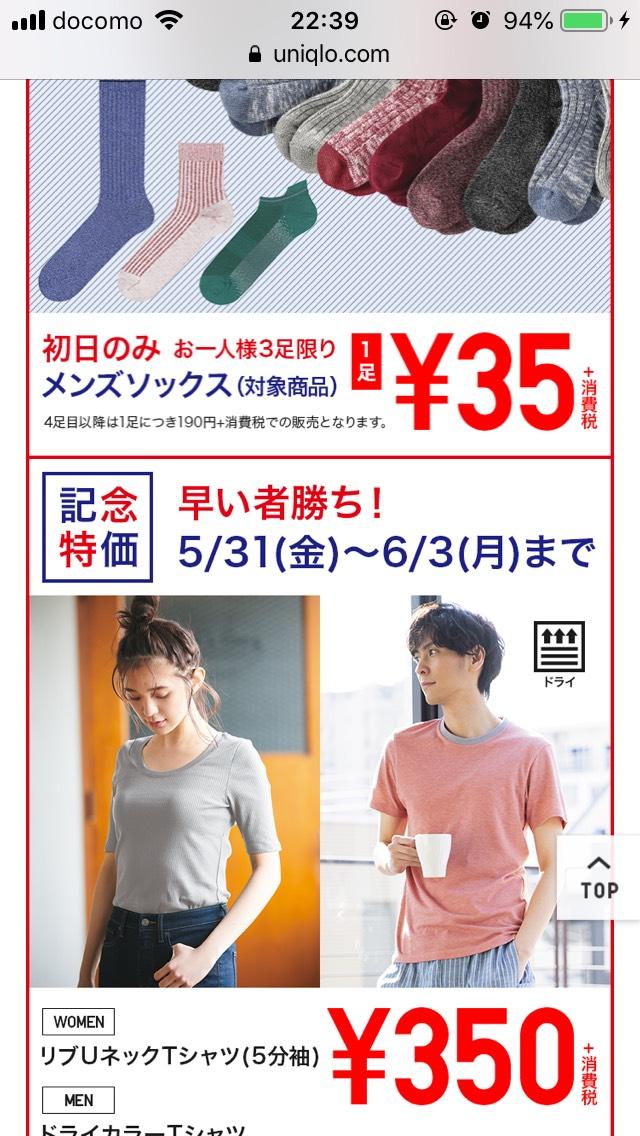 f:id:kiyoshi_net:20190531062053j:plain
