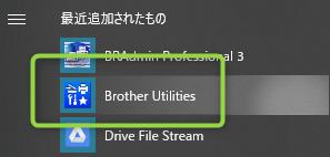 f:id:kiyoshi_net:20190602130513p:plain