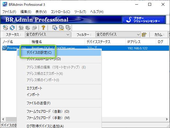 f:id:kiyoshi_net:20190602131932p:plain