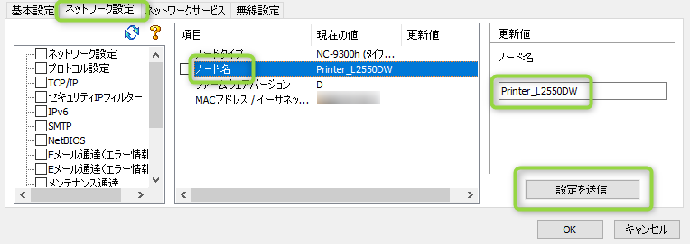 f:id:kiyoshi_net:20190602132236p:plain