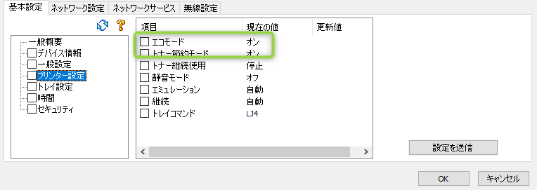 f:id:kiyoshi_net:20190602132538p:plain