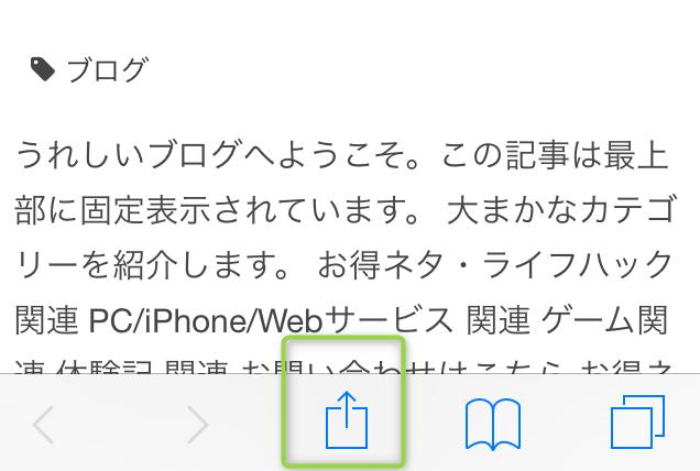 f:id:kiyoshi_net:20190602133313p:plain