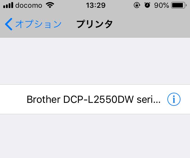 f:id:kiyoshi_net:20190602133610p:plain