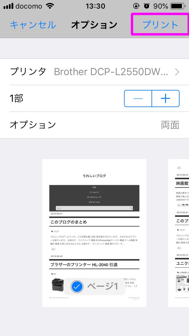 f:id:kiyoshi_net:20190602133702p:plain