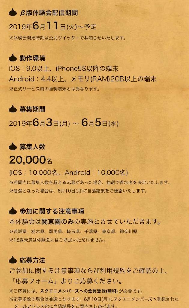 f:id:kiyoshi_net:20190605121819j:image