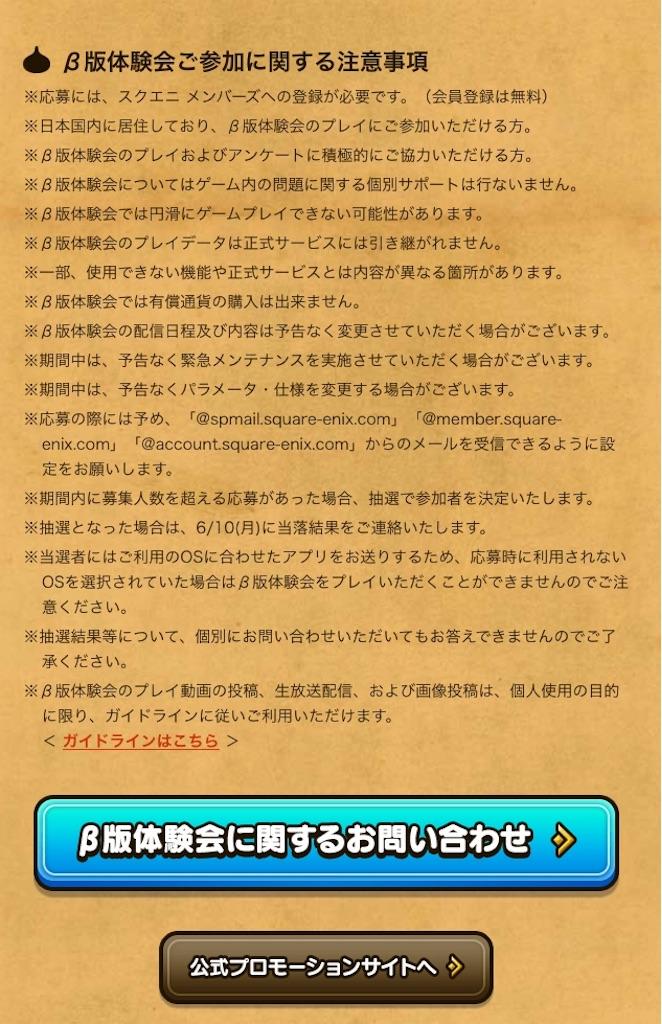 f:id:kiyoshi_net:20190605121824j:image