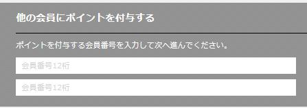 f:id:kiyoshi_net:20190609075954p:plain