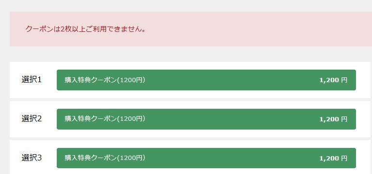 f:id:kiyoshi_net:20190609080212p:plain
