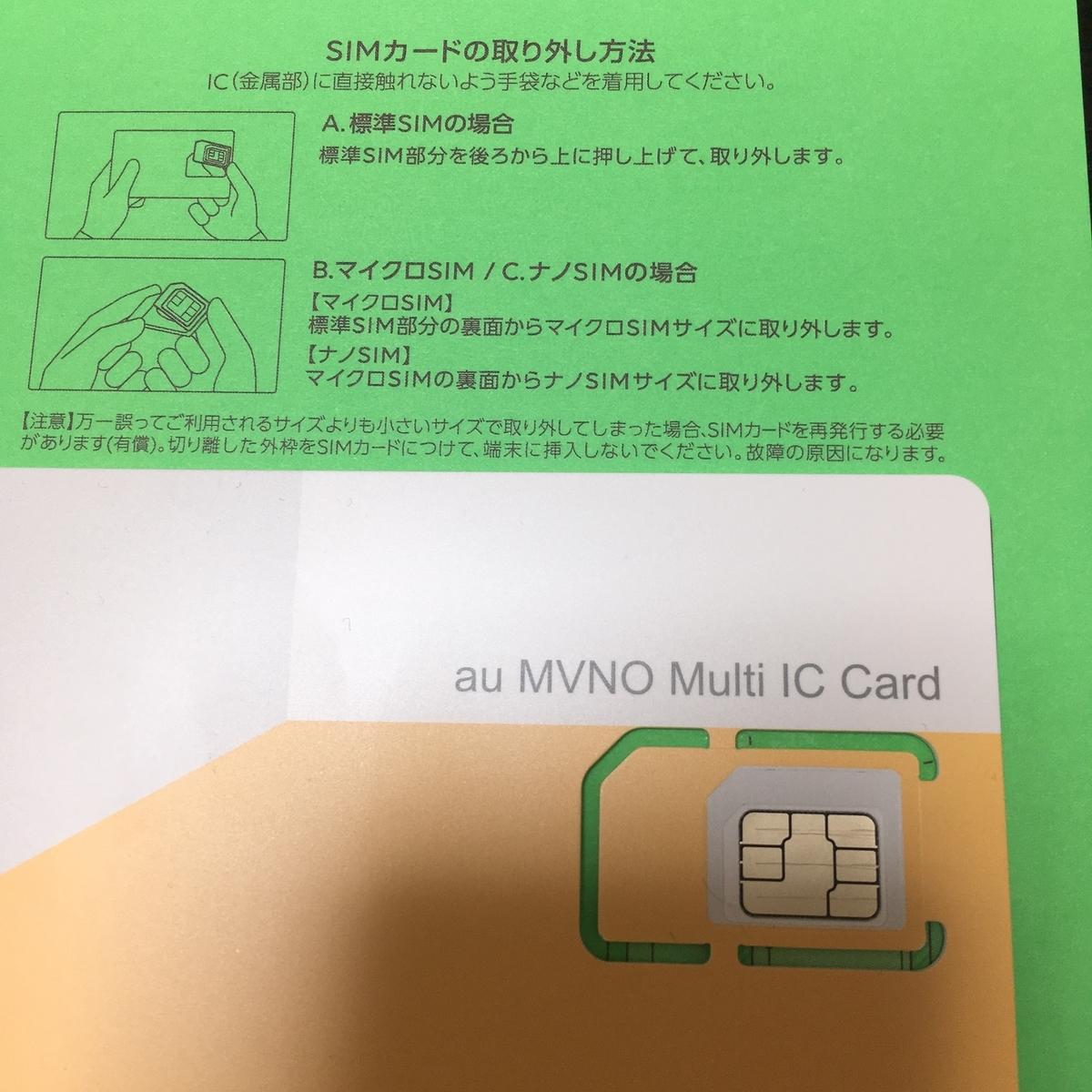 f:id:kiyoshi_net:20190609094038j:plain