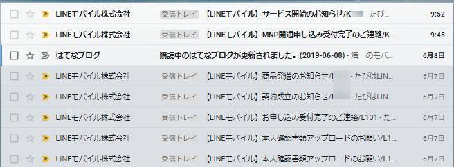 f:id:kiyoshi_net:20190609104414p:plain