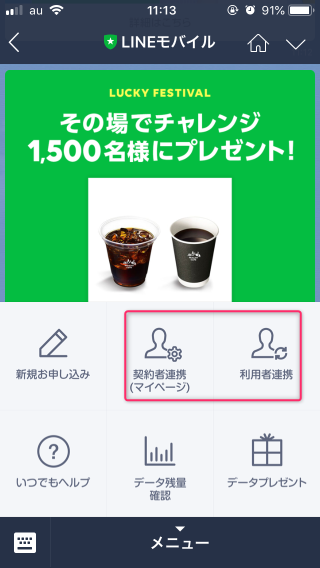 f:id:kiyoshi_net:20190609112437p:plain