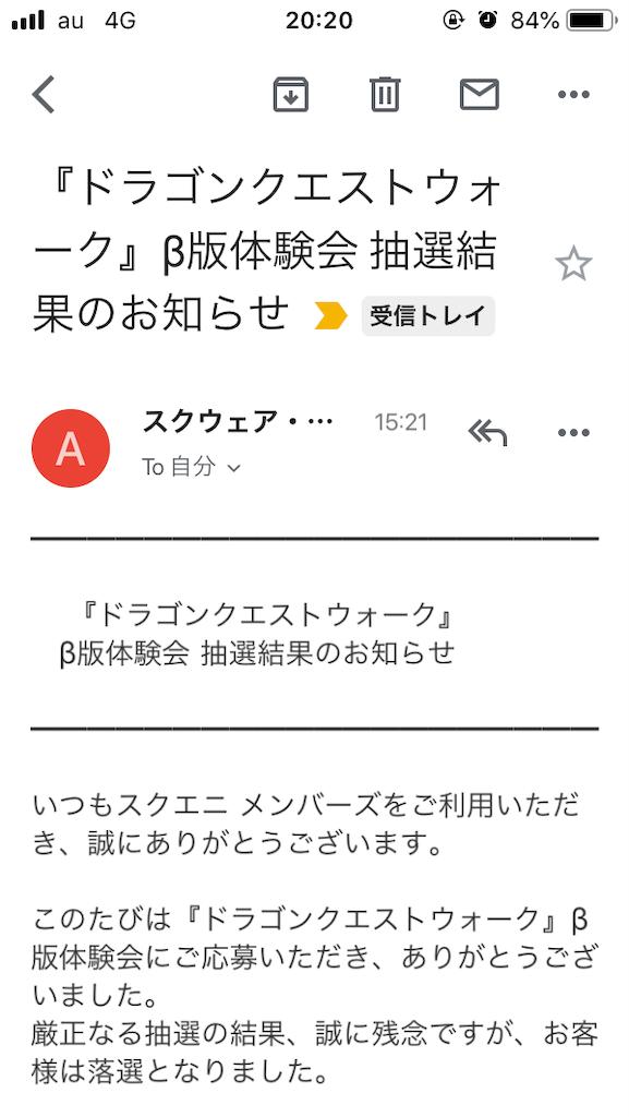 f:id:kiyoshi_net:20190610202154p:image